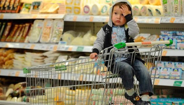 Verbraucherpreise um 12 Prozent gestiegen