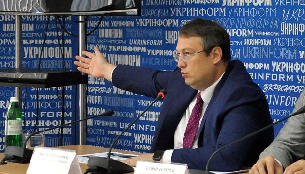 Геращенко говорит, что под Радой задержали однопартийцев Саакашвили
