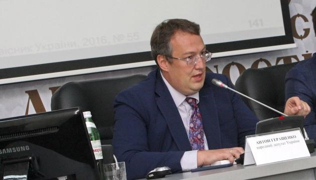 Останньою схованкою затриманого кримінального авторитета була Конча-Заспа — Антон Геращенко