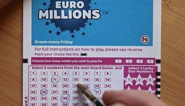 Австриец сорвал джекпот в 45 миллионов евро