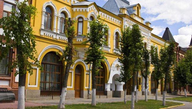 Озеленити місто Кропивницький доручили підприємству, яке спеціалізується на заготівлі дров