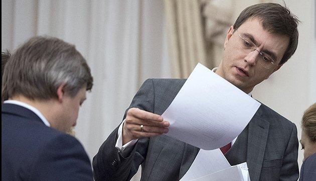 Омелян нагадав, що Балчун так і не відзвітував про стан в Укрзалізниці