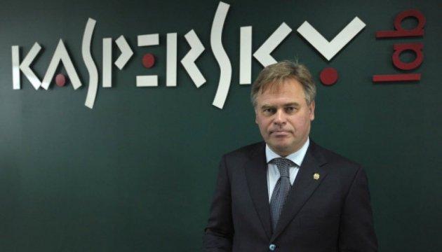 «Касперский» объяснил запрет своегоПО в английских министерствах