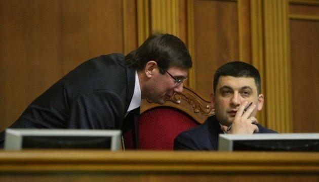 Гройсман підтримав Луценка: Крадій має сидіти у тюрмі