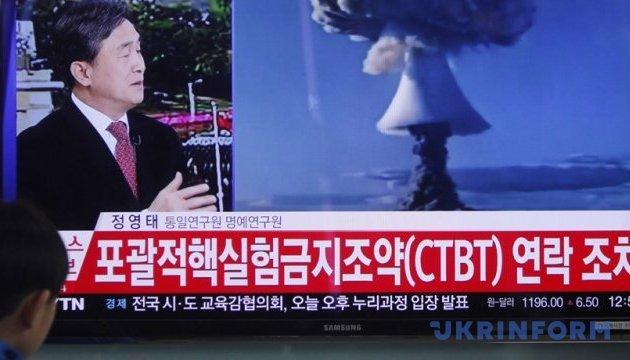 Радбез ООН проведе екстрене засідання через ядерне випробування КНДР
