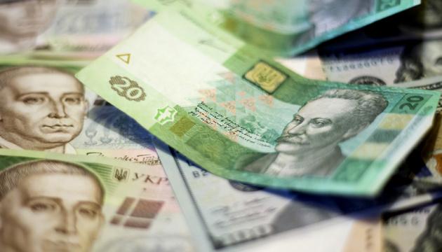 Нацбанк ослабил официальный курс гривни до 27,64