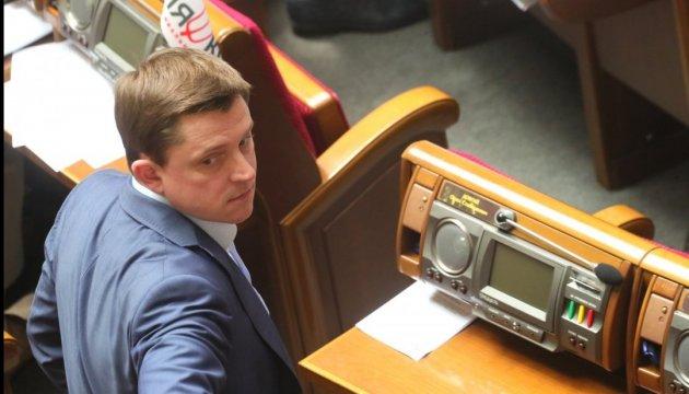Генпрокурор подписал обновленное подозрение Довгому