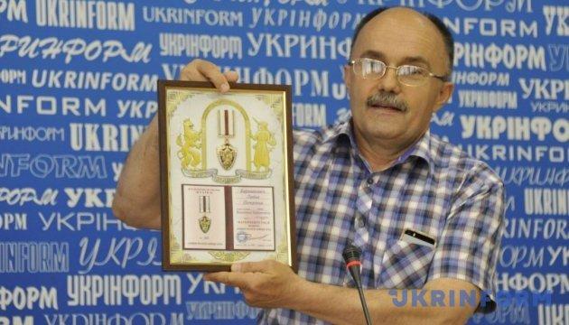«Орден матері бійця АТО»: презентація першої народної нагороди для матерів українських Героїв
