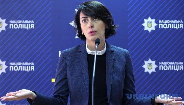 Ексглаву Нацполіції України оштрафували у Грузії за порушення карантину