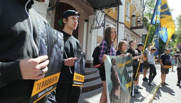Під Посольством Італії мітинг, вимагають звільнити Марківа