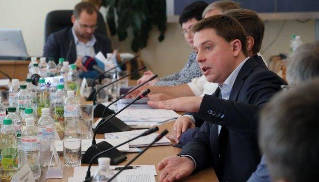 Регламентний комітет: У поданні ГПУ щодо Довгого недостатня доказова база