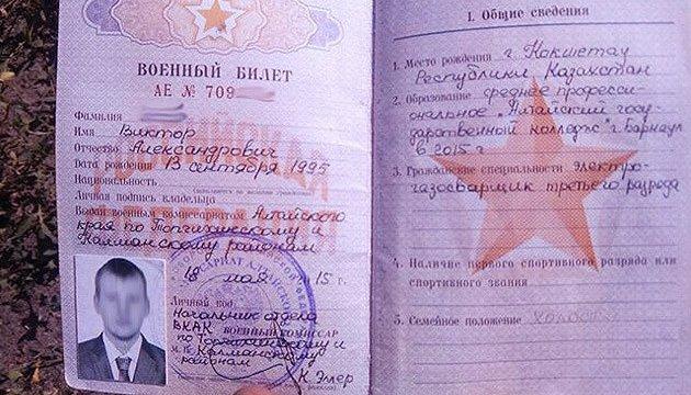 Мати затриманого на Донбасі військового РФ приїхала в Україну
