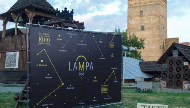 Кінофестиваль документалок Lамpa.doc цьогоріч охопить 6 міст