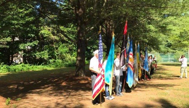 В США вшанували українців, які віддали життя за незалежність України