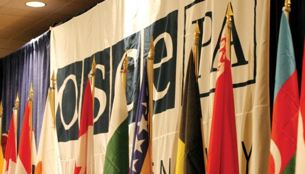 Armed conflict in Donbas on agenda of OSCE Parliamentary Assembly session in Minsk