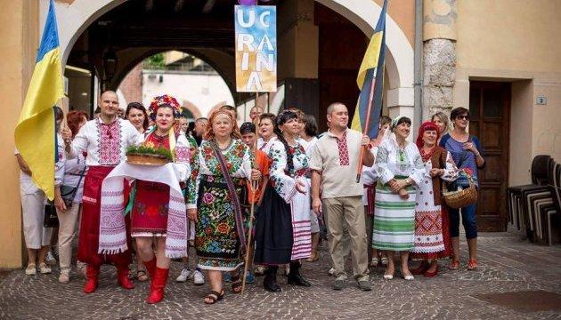 Діаспора презентувала українську культуру на фестивалі в Італії