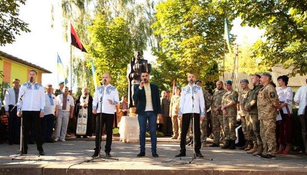 На Прикарпатті відзначили 110-річний ювілей Романа Шухевича