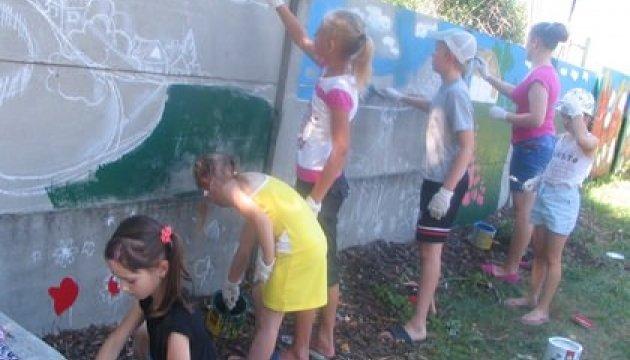 Іванківський ЦСПР: заняття з арт-терапії «Сонячні барви літа»