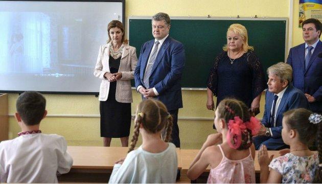 Президент з дружиною відвідали інклюзивну київську школу