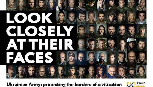 У Гамбурзі перед G20 з'явилися бігборди з портретами українських патріотів