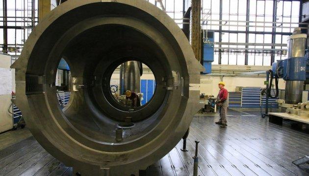 Через скандал із Siemens звільнили директора російських