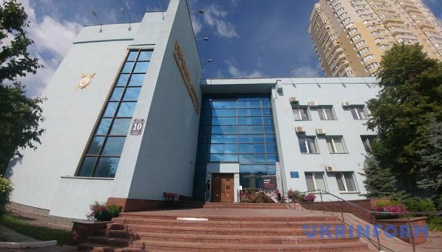 Суд не разрешил адвокату Януковича просить правовой помощи в РФ