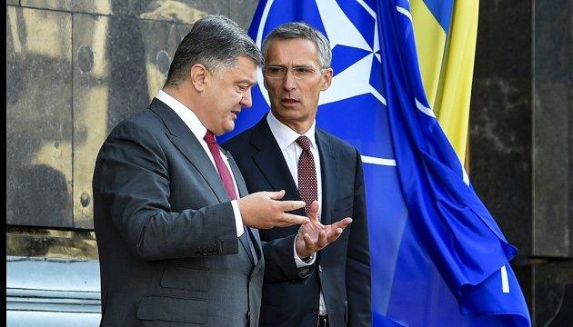 Порошенко обговорить з керівництвом ЄС і НАТО агресію Росії на Азові