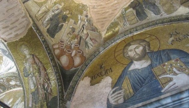 Паломницький тур до Стамбула: святі місця й зустріч зі Вселенським Патріархом