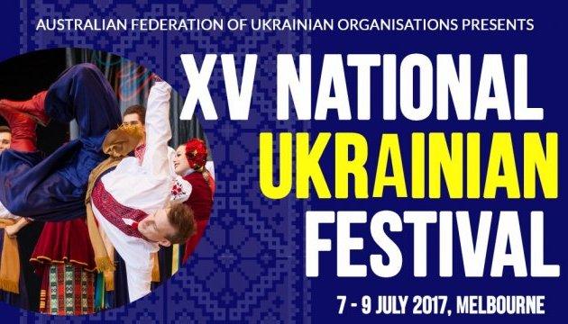 Завтра стартує український фестиваль у Мельбурні