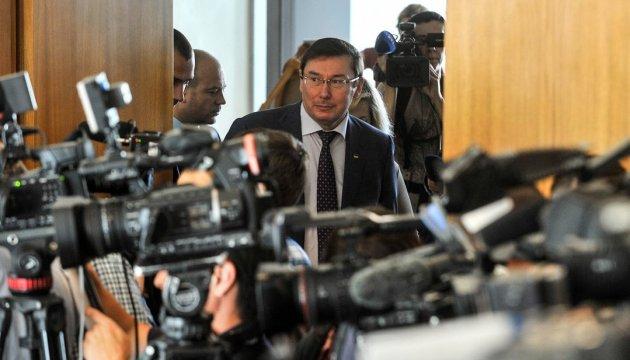 Луценко про справу Каськіва: Йдеться про збитки бюджету до 300 мільйонів