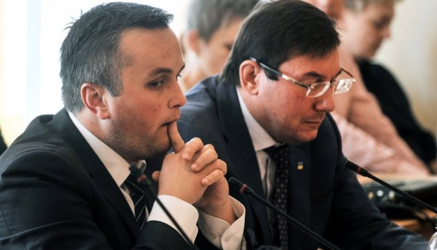 Луценко підтвердив факт прослуховування кабінету Холодницького