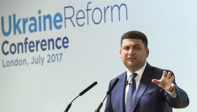 Groysman expects parliament to pass privatization bill in autumn
