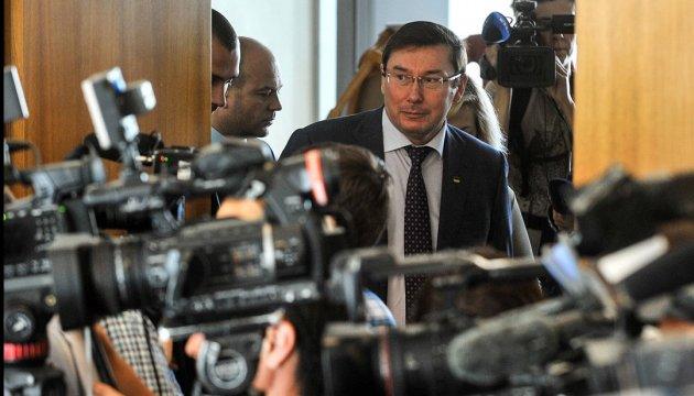 Суд перенес рассмотрение жалобы нардепа на бездействие Луценко