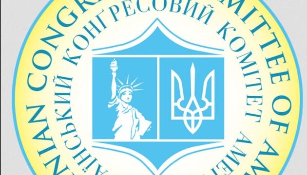 УККА закликає українців проголосувати 21 квітня