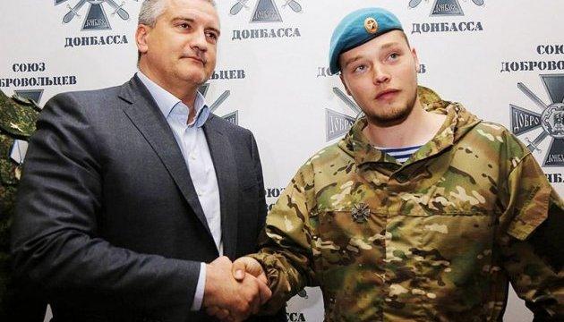 Військова прокуратура скерувала до суду справу російського диверсанта