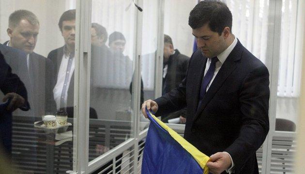 Суд отказался изменять меру пресечения для Насирова