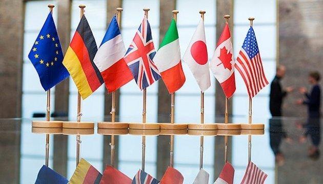 G7-Botschafter rufen Parlament auf, Rentenreform anzunehmen