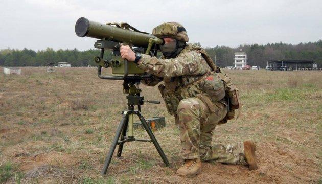 Армії передали 17 зразків нового озброєння, серед них - ракетний комплекс
