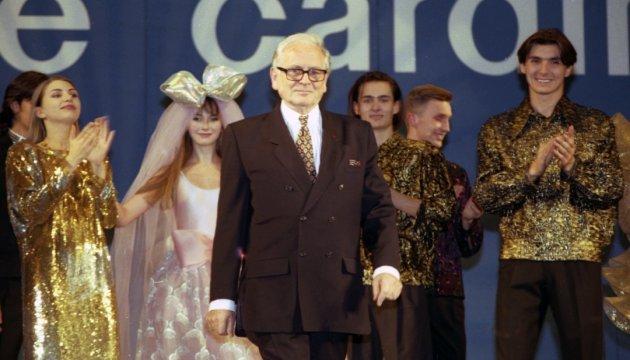 Відомий кутюр'є П'єр Карден святкує 96 день народження
