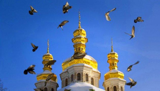 """Захистити Україну від єретичної програми """"русскій мір"""", сприяти улікуванню розділеної Української церкви"""