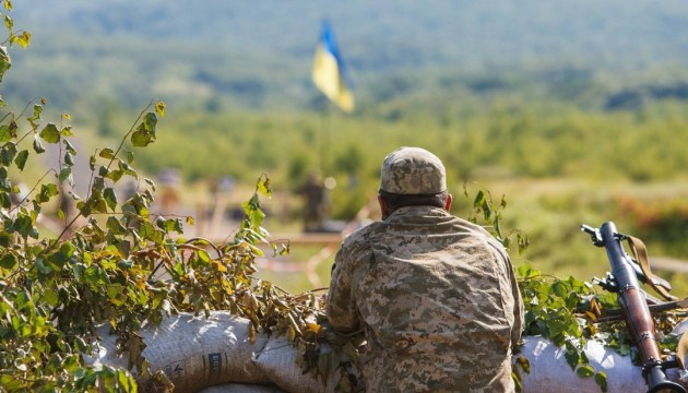 Two Ukrainian soldiers wounded over past day