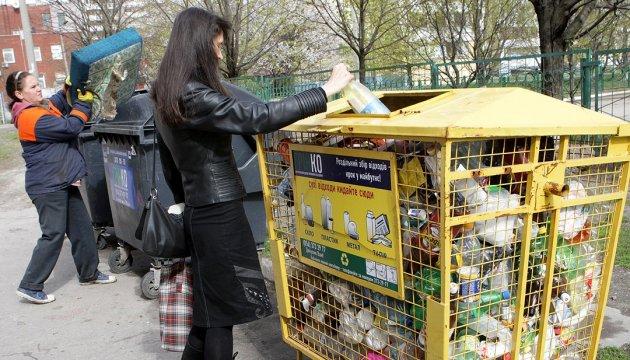 Держенергоефективності: переробка відходів зекономить 700 мільйонів кубів газу щороку