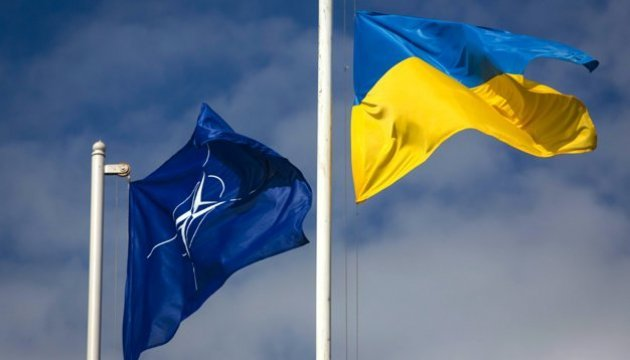 NATO-Ukraine Inter-Parliamentary Council meeting to be held in Brussels tomorrow