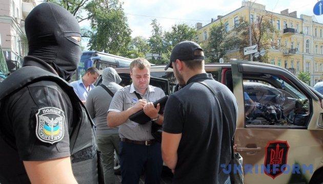 СБУ заявила о задержании возле консульства Польши 29