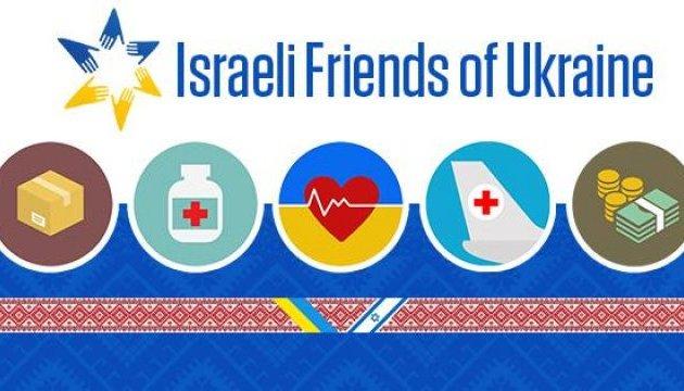 В Ізраїлі відпочиватимуть сім'ї загиблих бійців АТО
