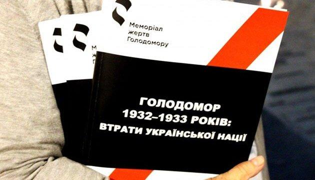 Голодомор за полгода убил 3 миллиона украинцев - демографы