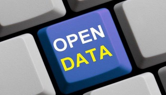 Органи влади розкриватимуть дані за єдиними стандартами