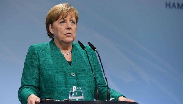 На саміті G20 вдалося досягти єдності з питання торгівлі - Меркель
