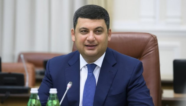 Groysman promises high-quality roads in Ukraine in 5-7 years
