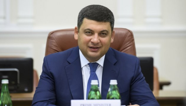 PM Groysman: Ukraine enters top 50 in Global Innovation Index